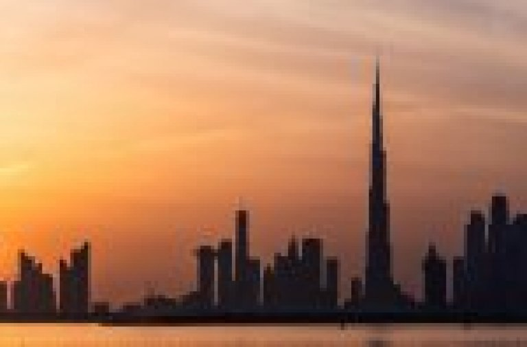 The UAE Global Family Wealth and Investment Forum